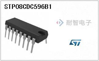 STP08CDC596B1