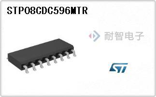 STP08CDC596MTR代理