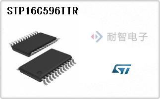 STP16C596TTR