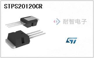 STPS20120CR