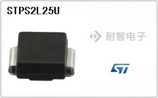 STPS2L25U