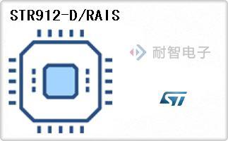 STR912-D/RAIS