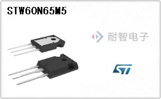 STW60N65M5