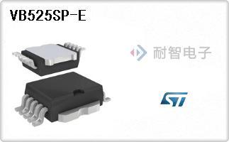VB525SP-E
