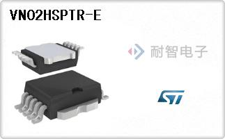 ST公司的配电开关,负载驱动器芯片-VN02HSPTR-E