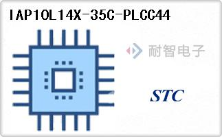 IAP10L14X-35C-PLCC44