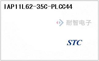 IAP11L62-35C-PLCC44