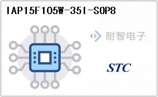 IAP15F105W-35I-SOP8