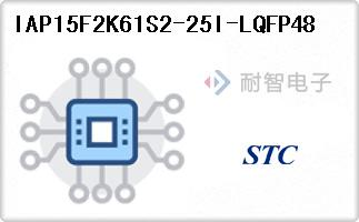 IAP15F2K61S2-25I-LQFP48