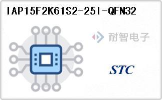 IAP15F2K61S2-25I-QFN32