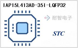 IAP15L413AD-35I-LQFP32