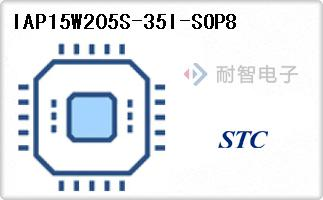 IAP15W205S-35I-SOP8