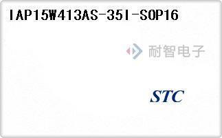 IAP15W413AS-35I-SOP16