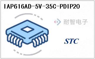 IAP616AD-5V-35C-PDIP20