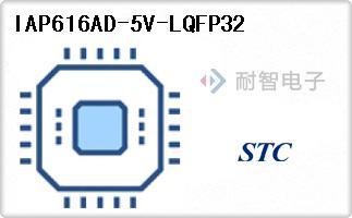 IAP616AD-5V-LQFP32