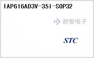 IAP616AD3V-35I-SOP32