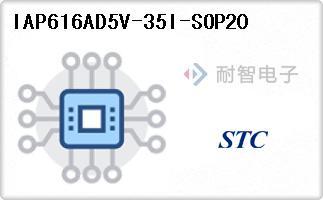 IAP616AD5V-35I-SOP20