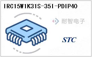 IRC15W1K31S-35I-PDIP40