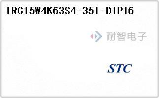 IRC15W4K63S4-35I-DIP16