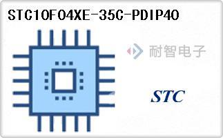 STC10F04XE-35C-PDIP40