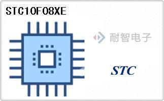 STC10F08XE