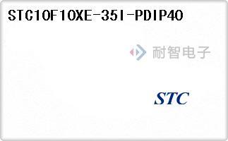 STC10F10XE-35I-PDIP40