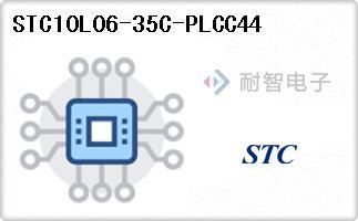 STC10L06-35C-PLCC44