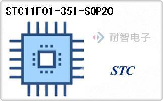 STC11F01-35I-SOP20