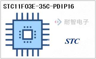 STC11F03E-35C-PDIP16