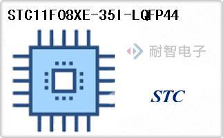 STC11F08XE-35I-LQFP44