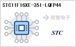 STC11F16XE-35I-LQFP44