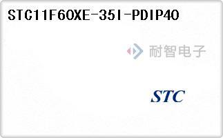 STC公司的STC单片机-STC11F60XE-35I-PDIP40