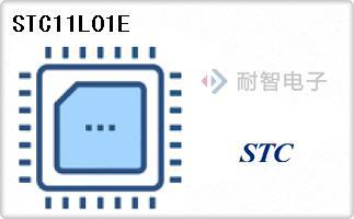 STC11L01E