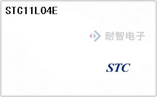STC11L04E