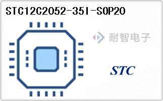 STC12C2052-35I-SOP20
