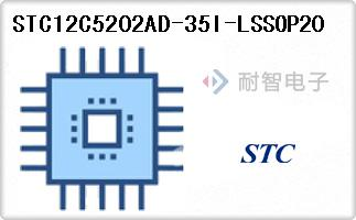 STC12C5202AD-35I-LSSOP20