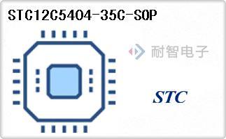 STC12C5404-35C-SOP