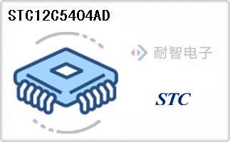 STC12C5404AD