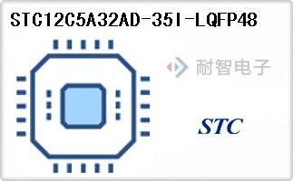 STC12C5A32AD-35I-LQFP48
