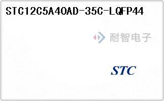 STC12C5A40AD-35C-LQFP44