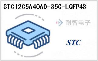 STC12C5A40AD-35C-LQFP48