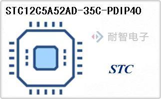 STC12C5A52AD-35C-PDIP40