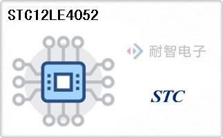 STC12LE4052