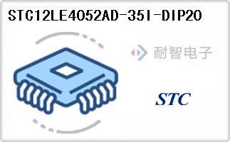 STC12LE4052AD-35I-DIP20
