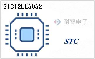 STC12LE5052