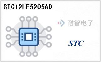 STC12LE5205AD