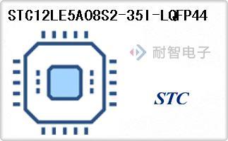STC12LE5A08S2-35I-LQFP44
