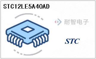 STC12LE5A40AD