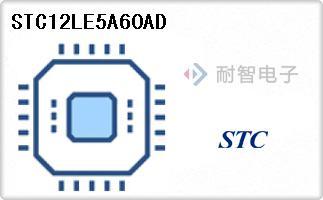 STC12LE5A60AD