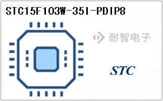 STC15F103W-35I-PDIP8